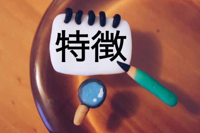 with(ウィズ)の口コミ評判は?性格診断から料金・安全性までみんなの評価を大調査!