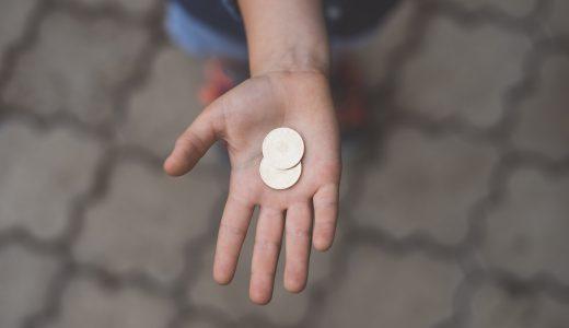 ピッコマのコインを無料で貯める3つの方法や特徴を解説!