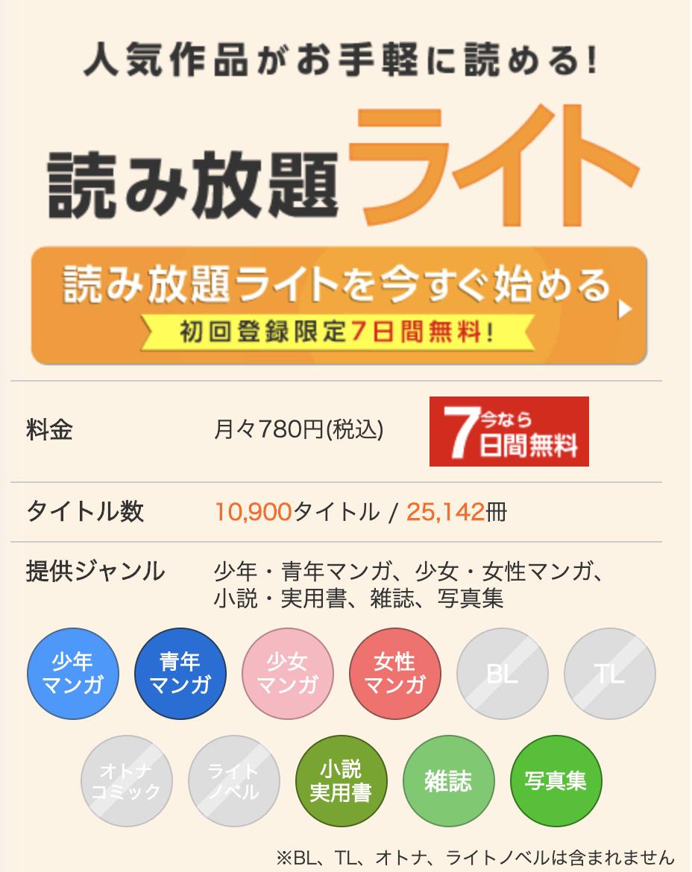 漫画 コミック tl シーモア 無料
