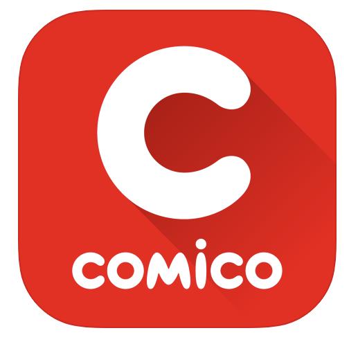 comico 広告・消す