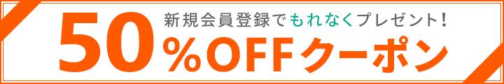 マンガアプリ 無料 おすすめ BookLive! クーポン