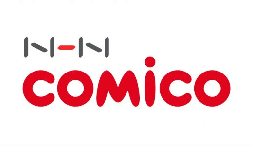 comico(コミコ) 特徴