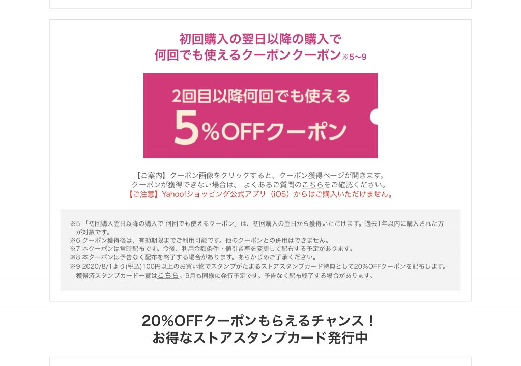 eBookJapan 50%off