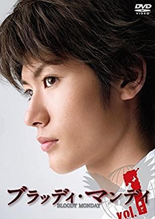ドラマ「ブラッディ・マンデイ」(2008年)