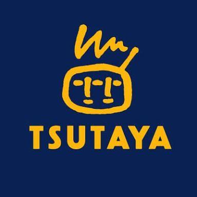 TSUTAYA DISCASの料金プランは?無料会員や単品レンタル・無料トライアル情報も解説!