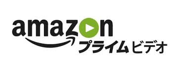 dtv_amazon_Amazonプライム・ビデオサービスの特徴5選