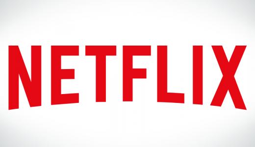 NetflixとAmazonプライムビデオどっちがおすすめ?料金や違いを徹底比較