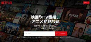 おすすめ海外ドラマ_ネットフリックスNetflix