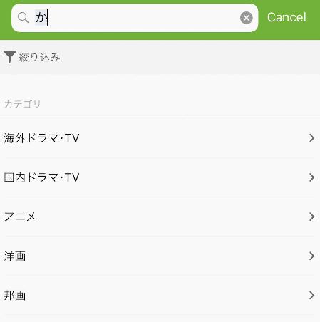 hulu無料トライアル_検索する