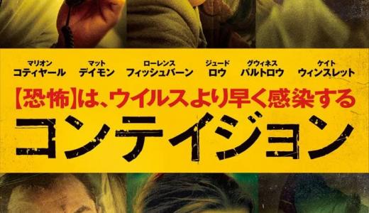 面白い名作洋画おすすめランキング50選【絶対観ておたい歴代映画】