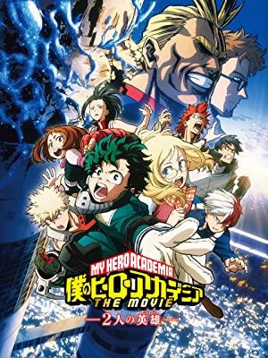 Netflix_アニメ_おすすめ_ 僕のヒーローアカデミア