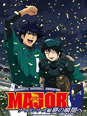 Netflix_アニメ_おすすめ_メジャー