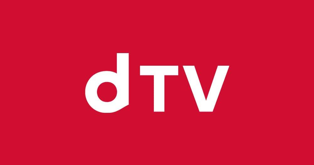 dTV 無料 トンイ