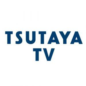 vod_tsutayatv