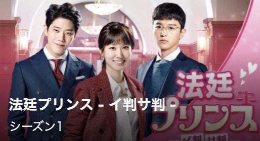 dTV 韓国ドラマ