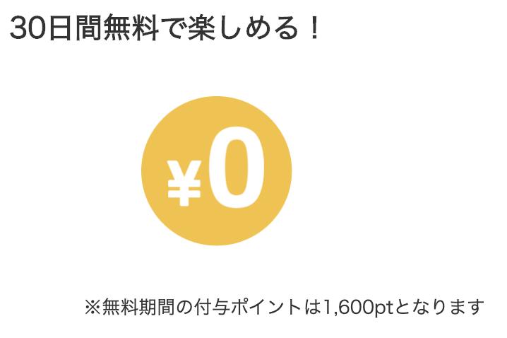 music.jp 評判