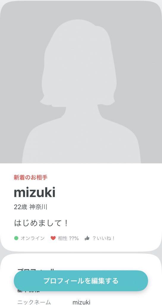 外国人_出会う_方法_マッチングアプリ_ペアーズ_プロフィール
