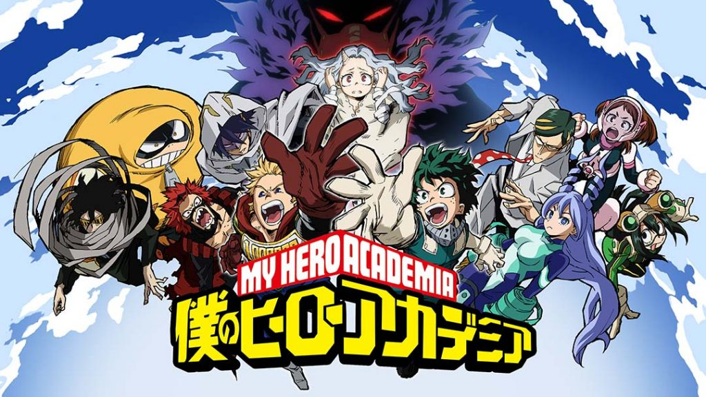 【超能力】僕のヒーローアカデミア