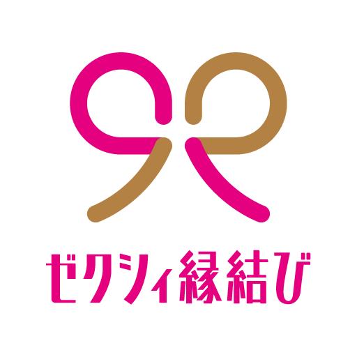 ゼクシィ縁結び 婚活・恋活・出会い恋愛アプリ