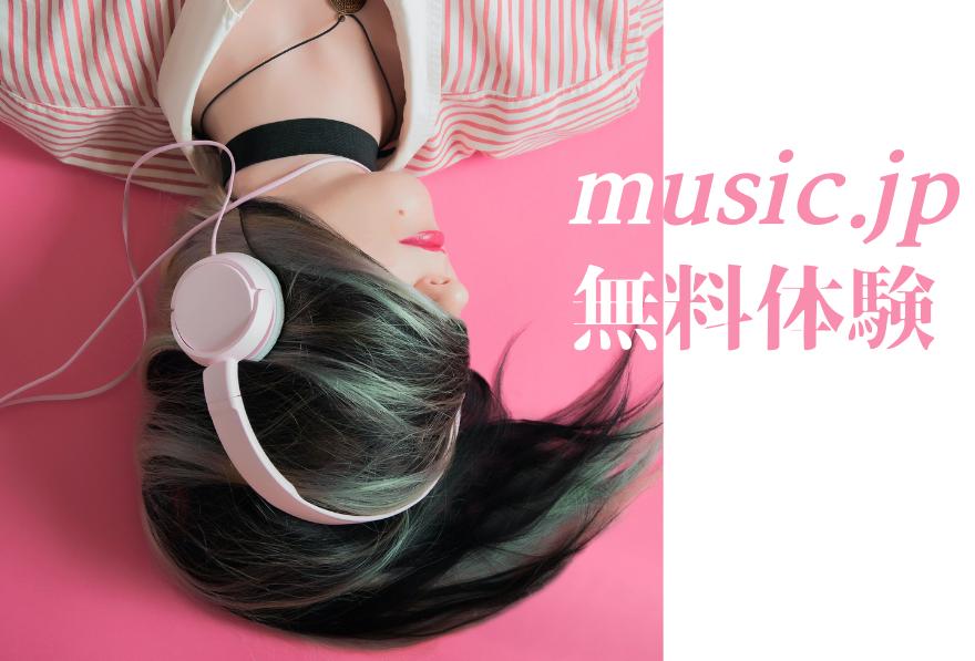 Jp music .