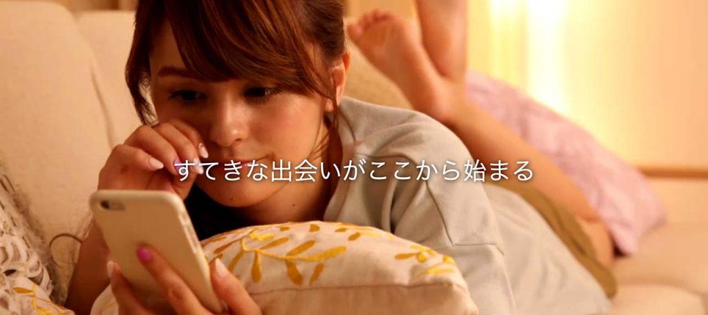 【5位】ミントC!Jメール