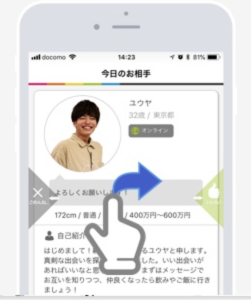 Bridge(ブリッジ) アプリ 評判口コミ