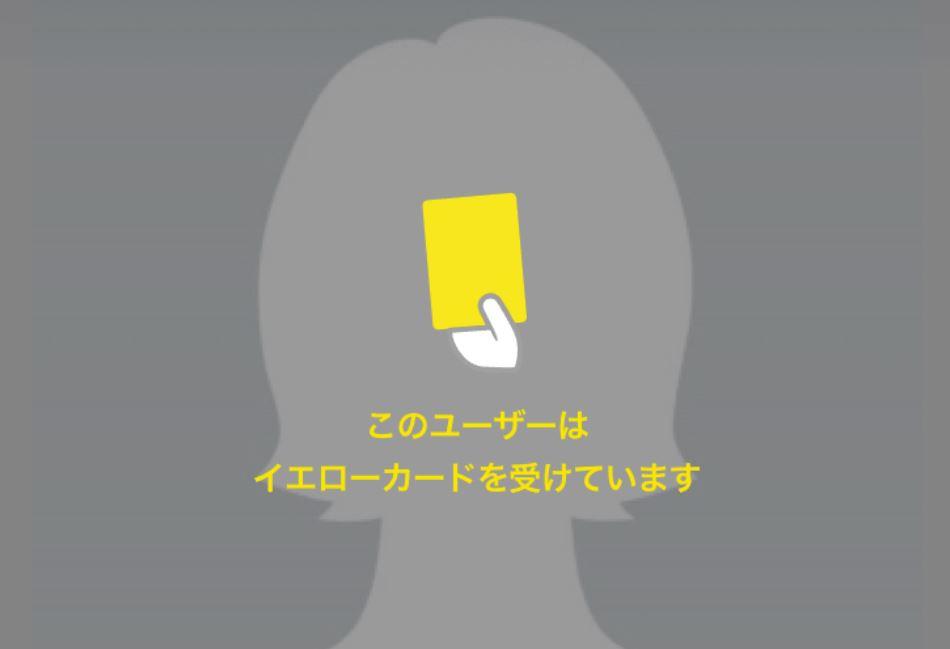 Omiai(オミアイ)のリアルな口コミ評判は?特徴・料金・使い方も詳しく解説!